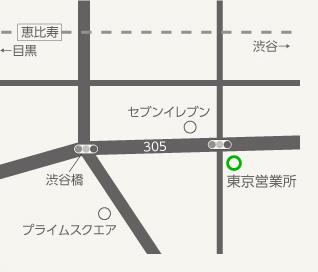 東京営業所map